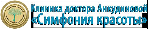 Клиника доктора Анкудиновой